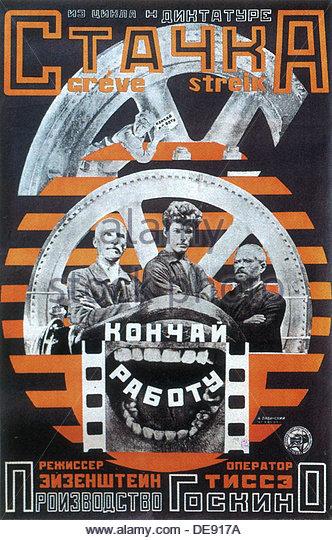 strike-by-eisenstein-1924-artist-lavinsky-anton-mikhaylovich-de917a
