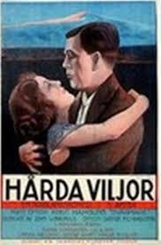 hardva