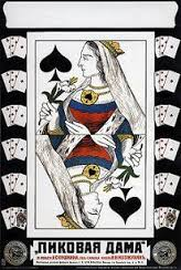 the-queen-ofspades