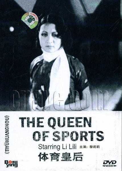 queen ofsports