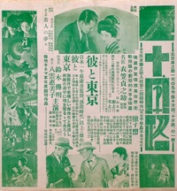 Jujiro_poster