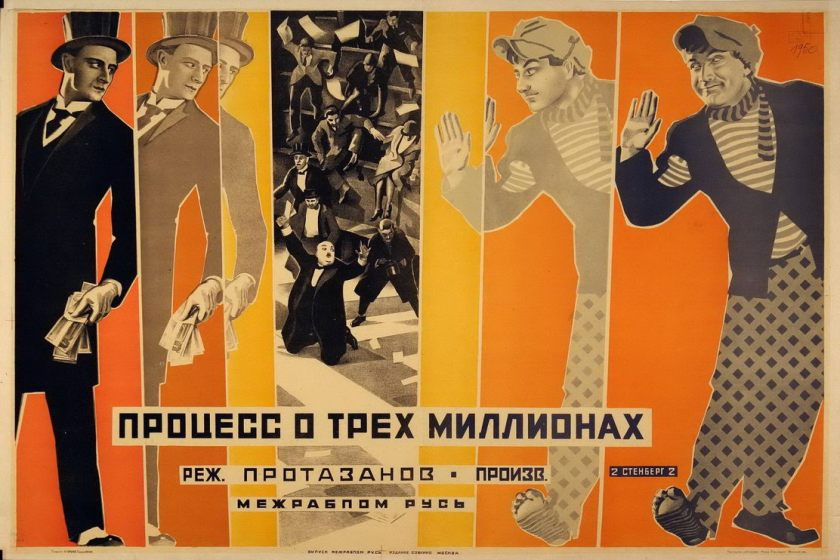 the case-of-the-three-million_three-thieves-directed-by-yakov-protazanov-1926